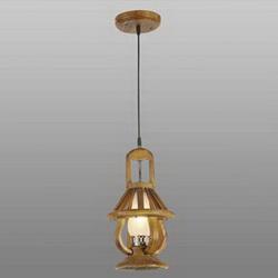 Светильник подвесной 1269-31