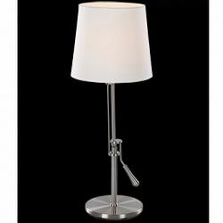 Лампа настольная LD06-4192/1+202+CL10
